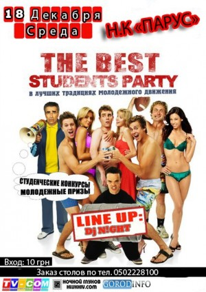 The best students party